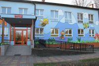 Termomodernizacja przedszkola